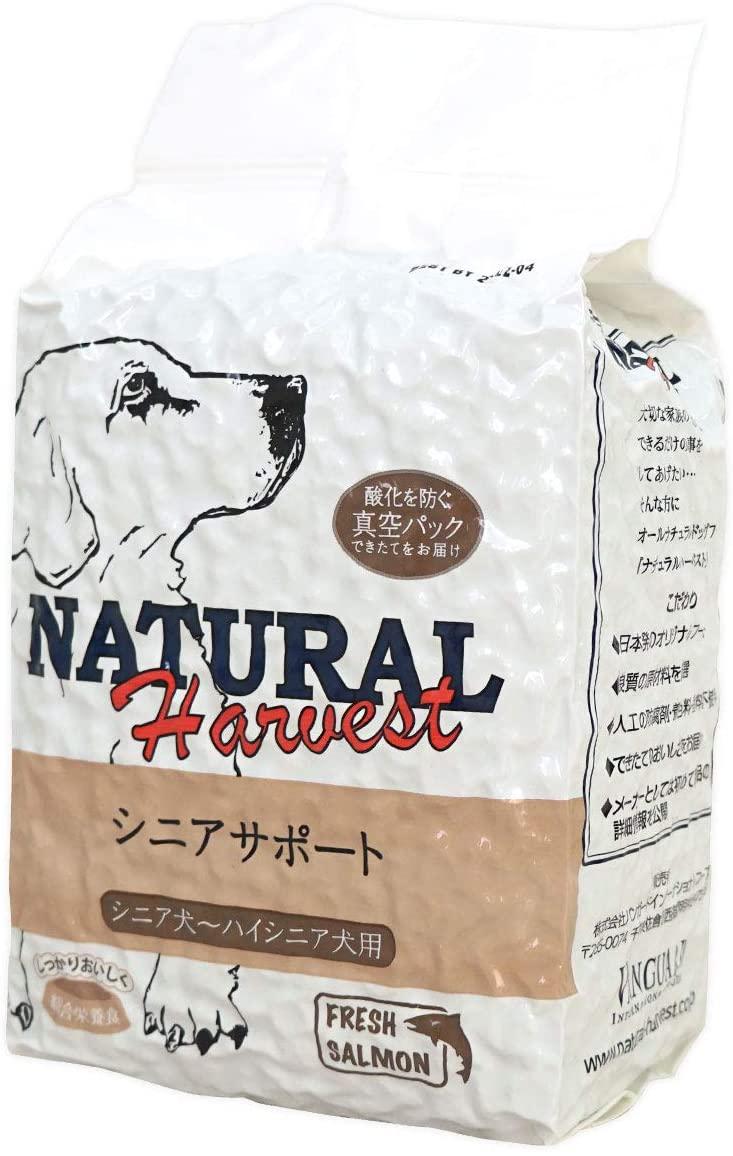 Natural Harvest(ナチュラルハーベスト) セラピューティックフォーミュラ シニアサポートの商品画像