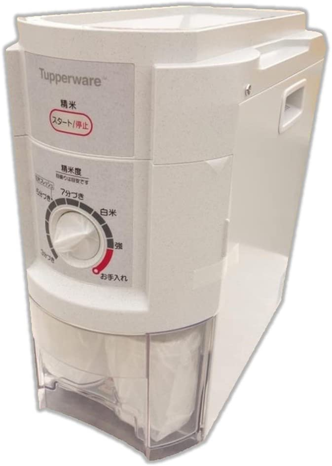 Tupperware(タッパーウェア)精米機 BR-DA04Tの商品画像