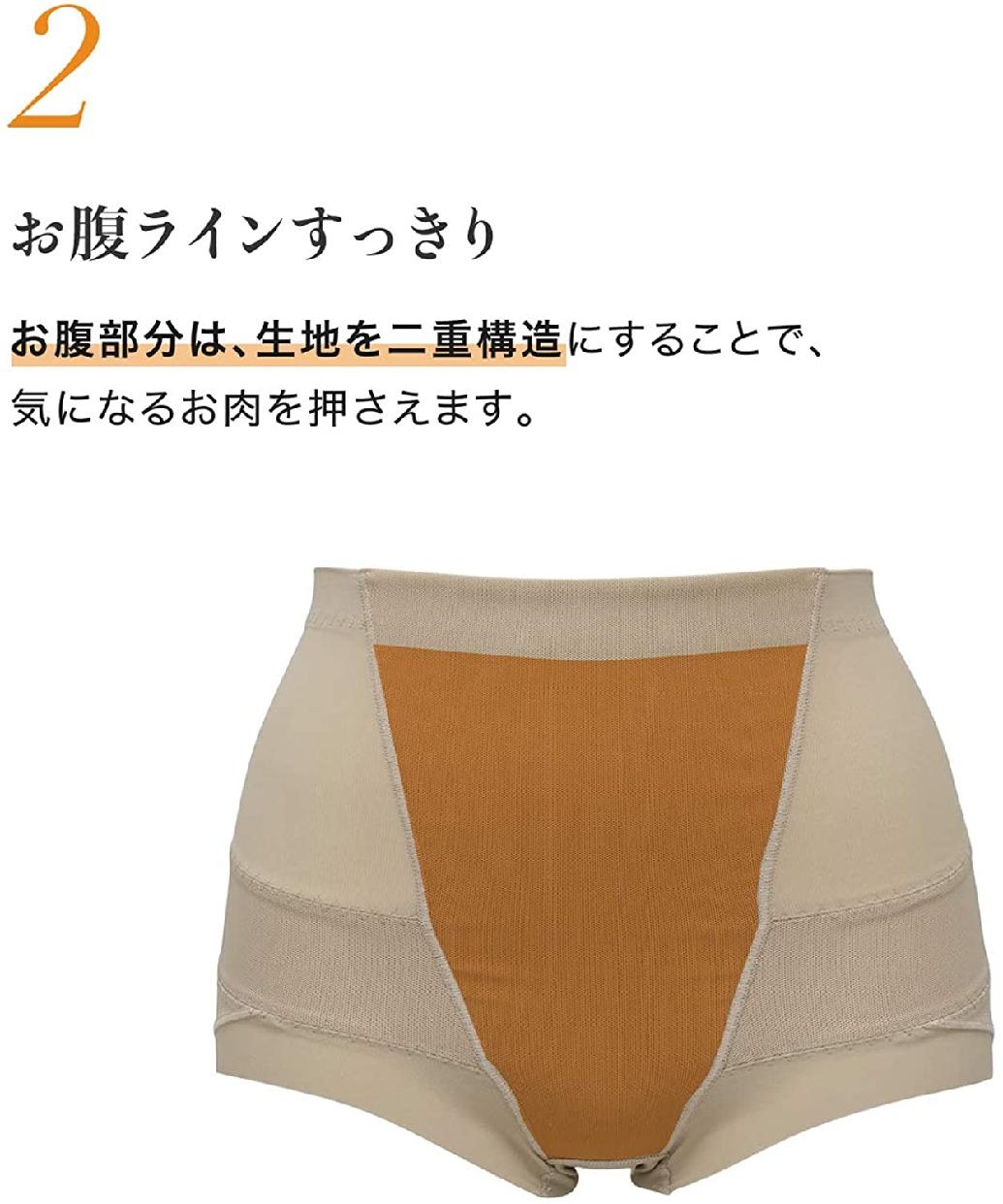 LECIEN(ルシアン)骨盤パンツ (ショート丈)の商品画像5