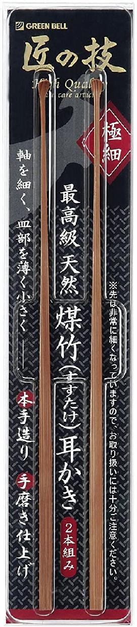 匠の技 最高級天然煤竹(すすたけ) 耳かきの商品画像