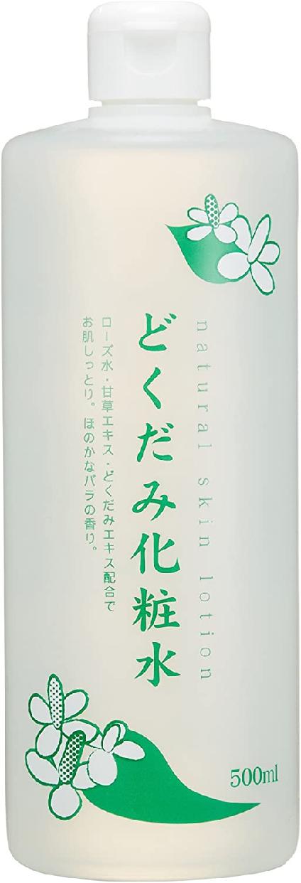 CHINOSHIO(ちのしお)どくだみ化粧水の商品画像5