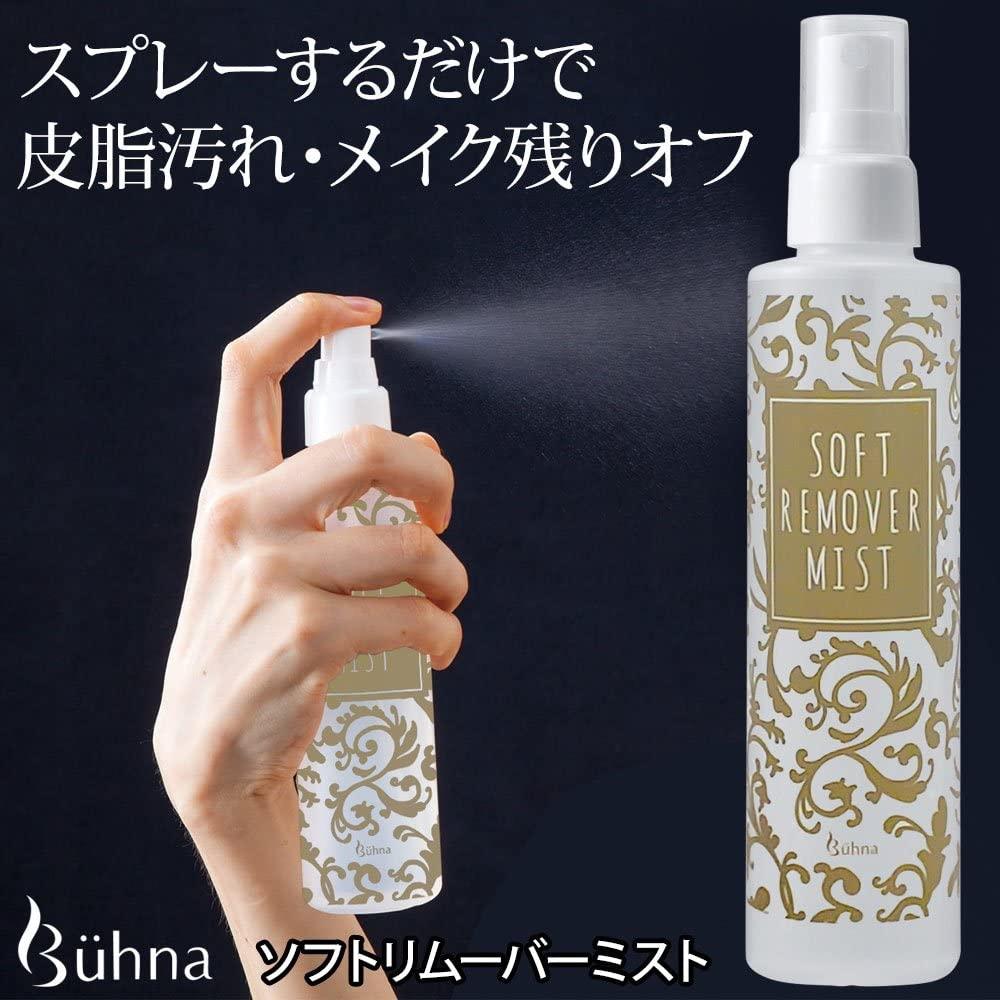 Buhna(ビューナ)ソフトリムーバーミストの商品画像2