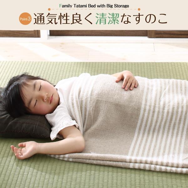 Kinoshita.net ファミリー畳ベッドの商品画像19