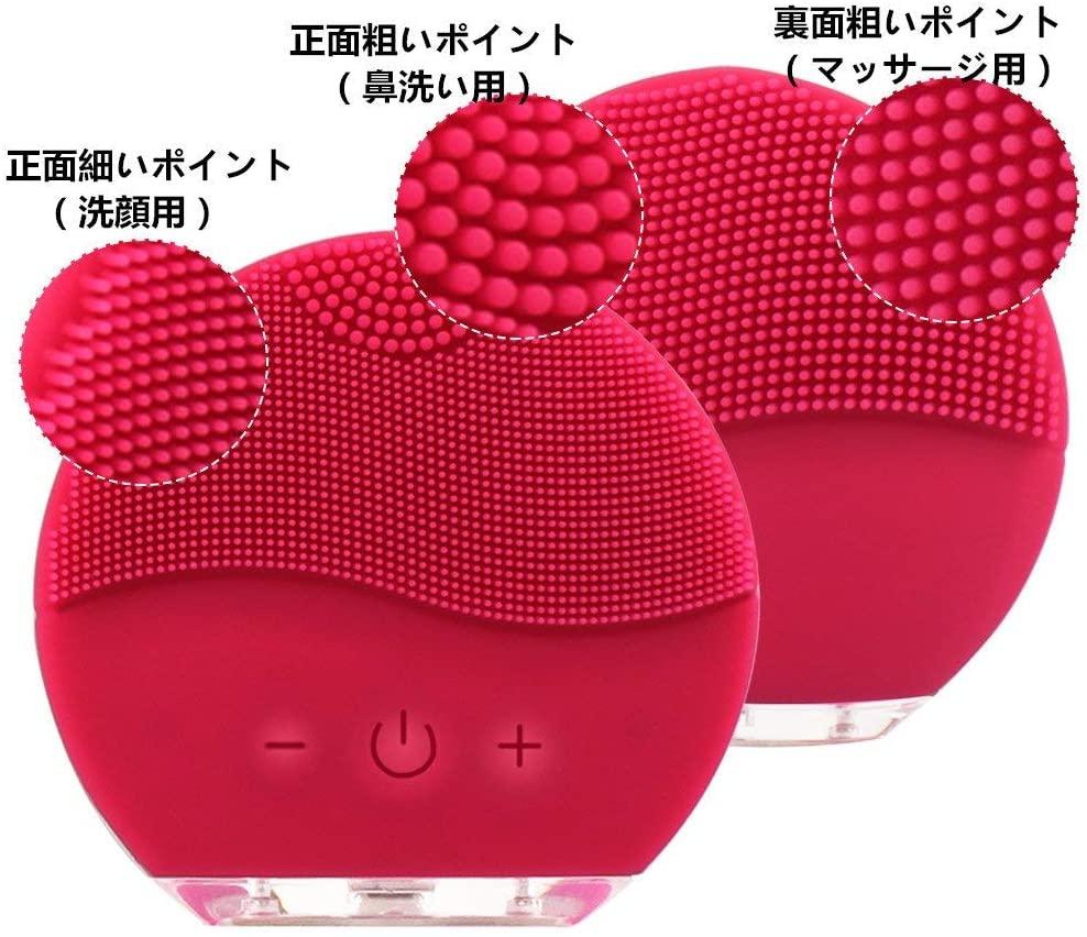 HANAMO(はなも)電動 洗顔ブラシの商品画像4