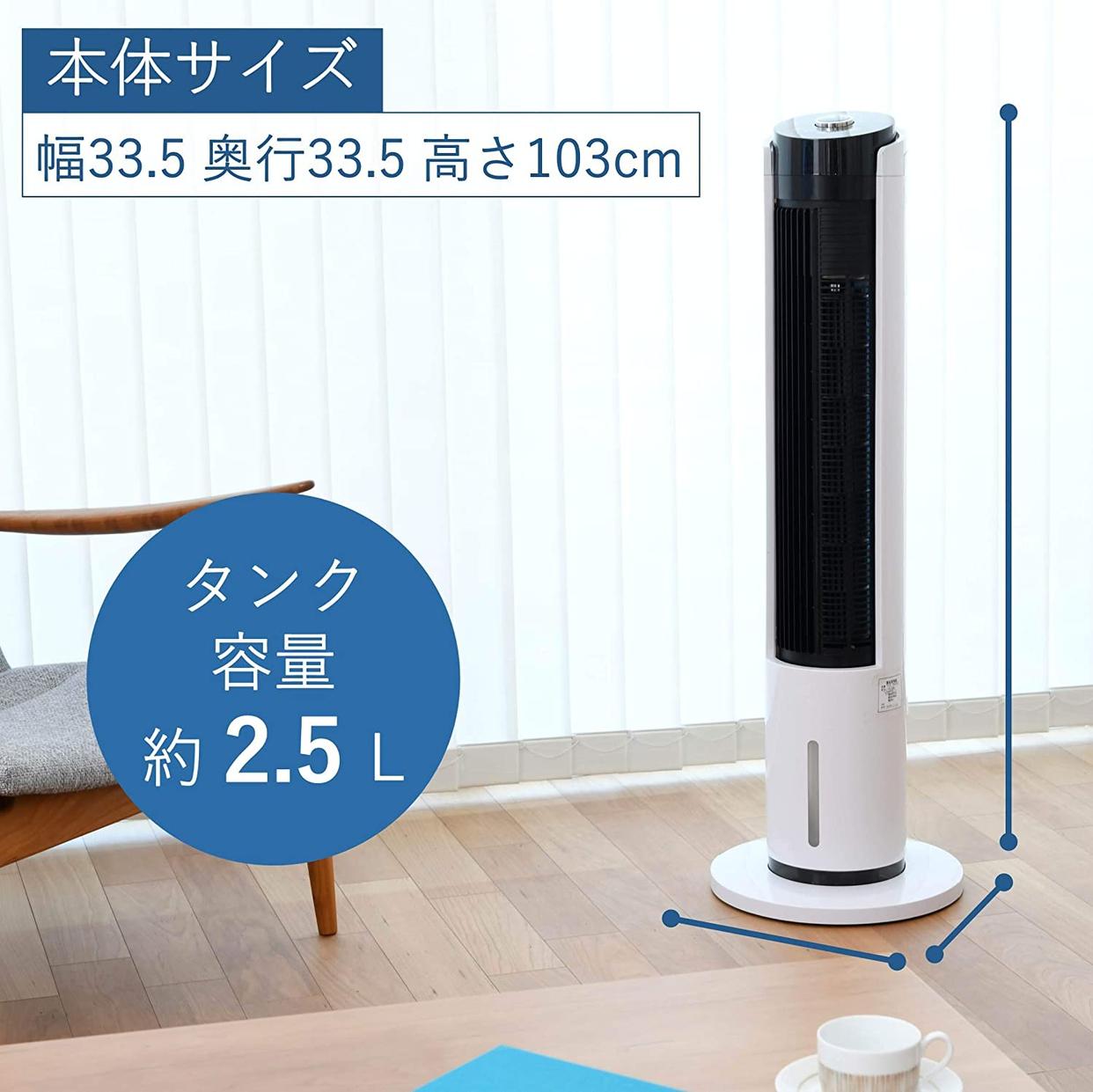 山善(YAMAZEN) 冷風扇 FCR-BWG40の商品画像7