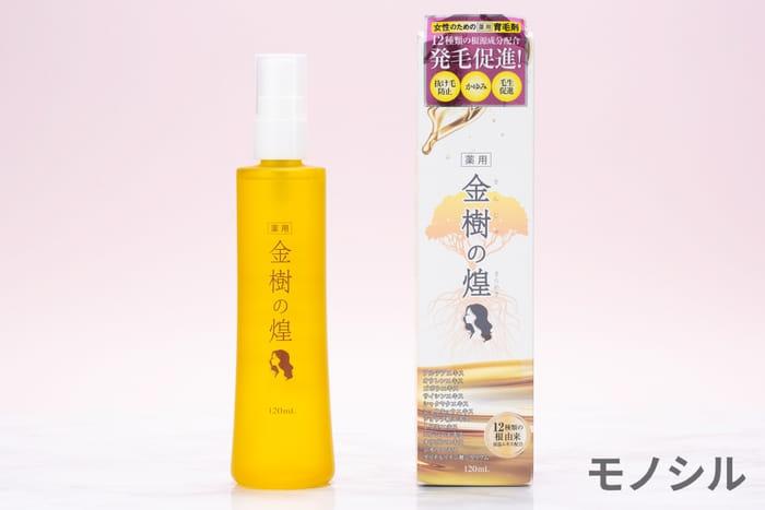 金樹の煌(きんじゅのきらめき)薬用育毛剤の商品画像