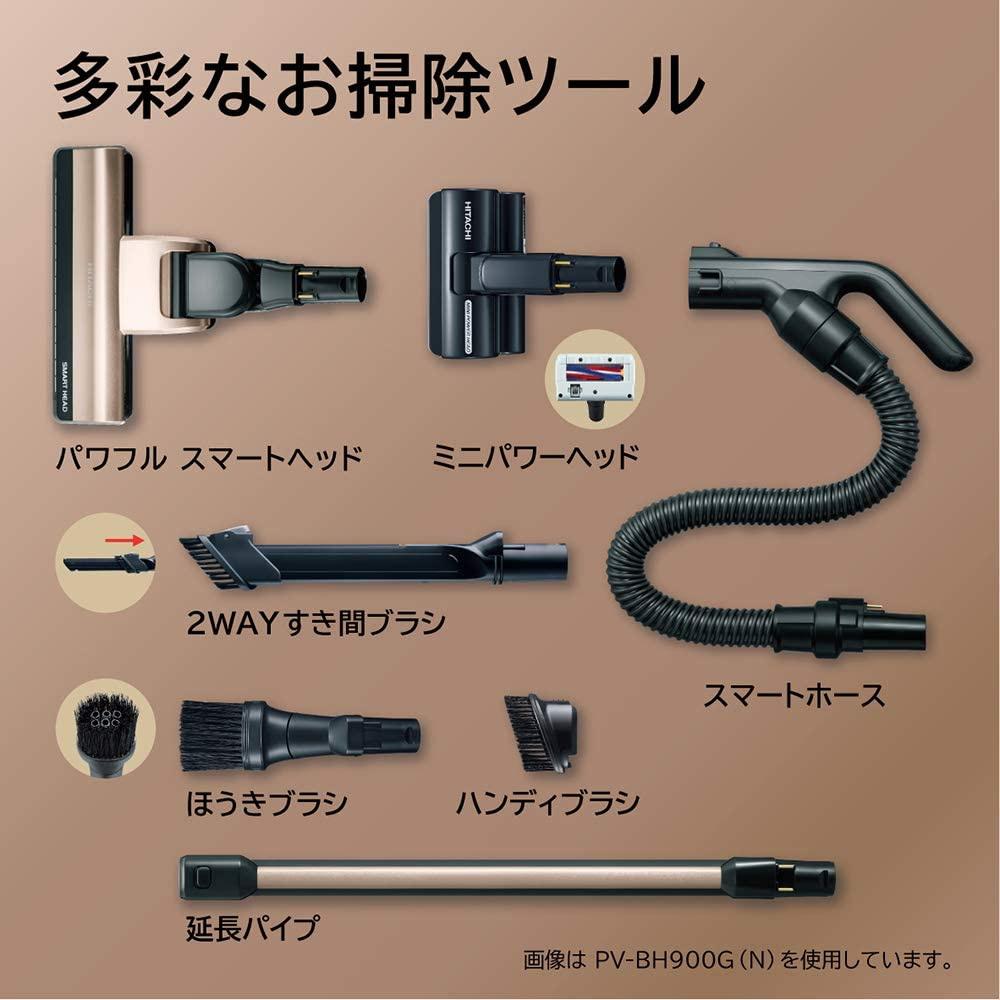 日立(HITACHI) パワーブーストサイクロン PV-BH900Gの商品画像2