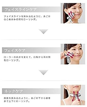 ReFa(リファ) プロの商品画像6