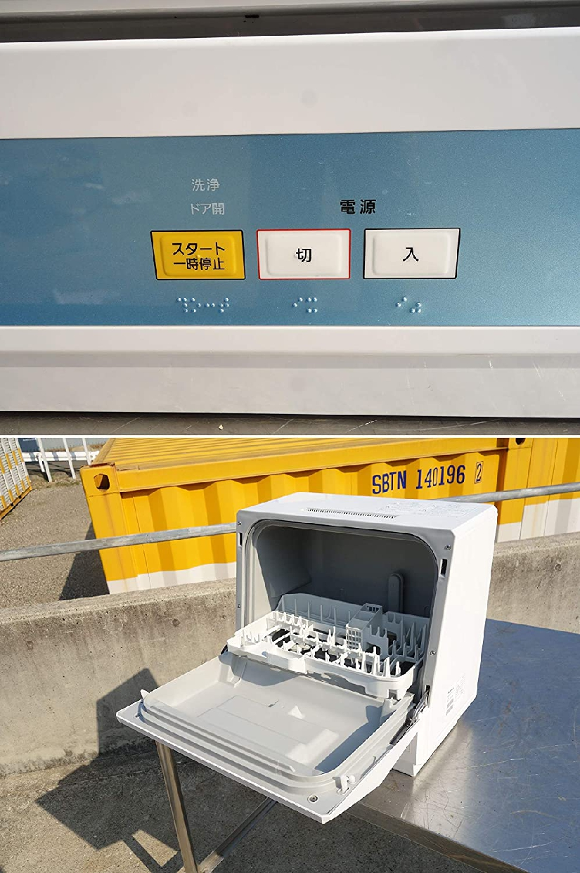 Panasonic(パナソニック) 食器洗い機 NP-TCB4の商品画像3