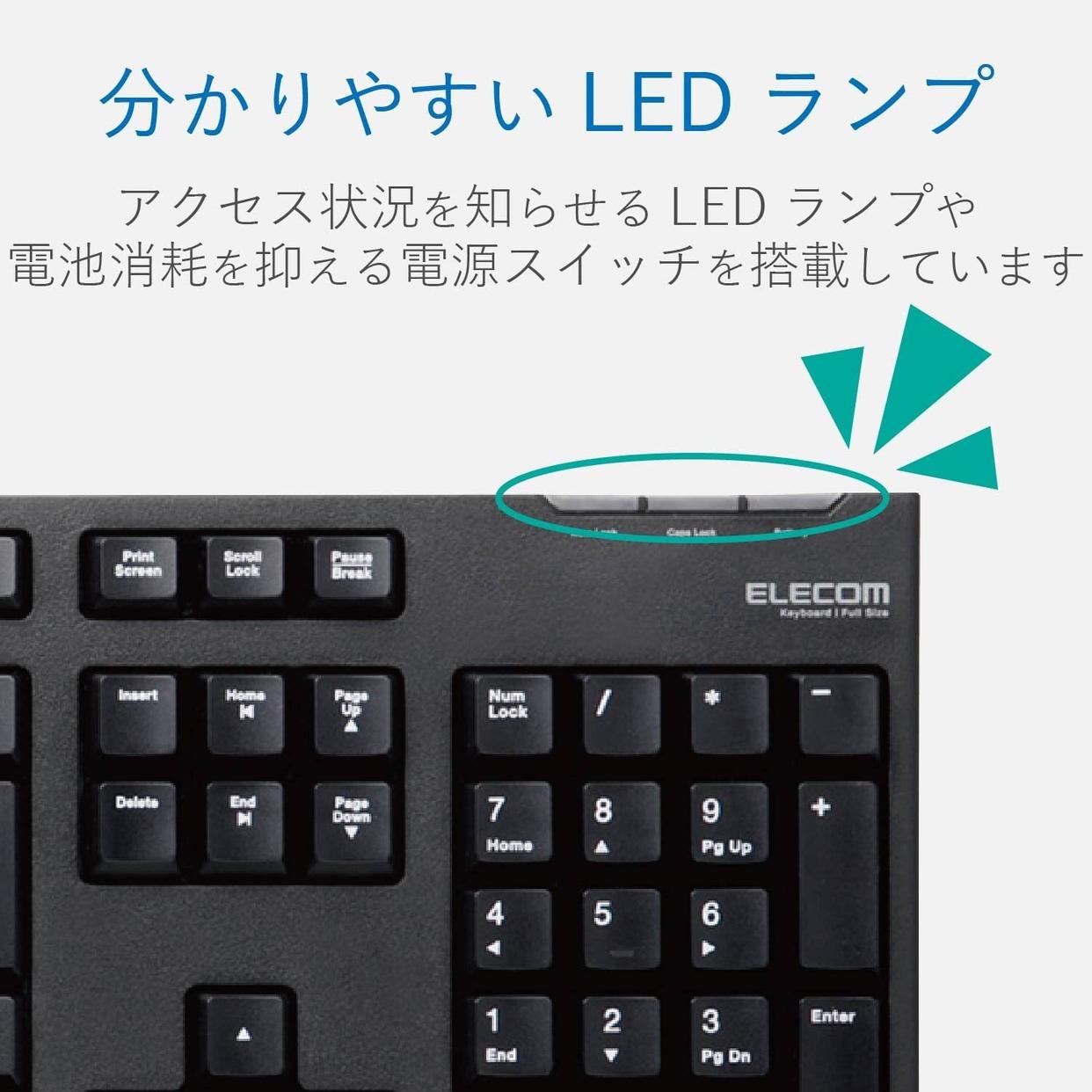 ELECOM(エレコム) ワイヤレスフルキーボード&マウス TK-FDM063BKの商品画像4