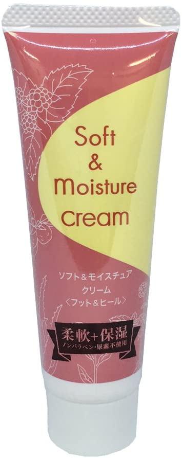 DUSKIN(ダスキン) ソフト&モイスチュアクリームの商品画像