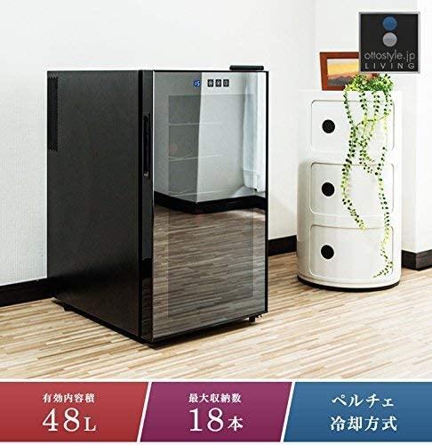 Ottostyle.jp ワインセラー A04881の商品画像2