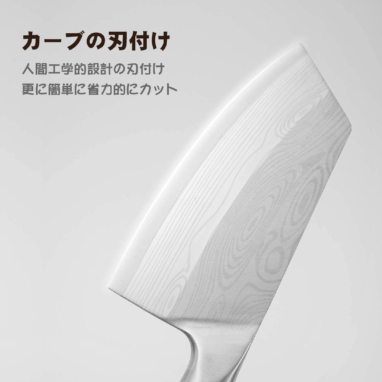 MUKAI(ムカイ) ステンレス キッチンナイフ 20cmの商品画像6