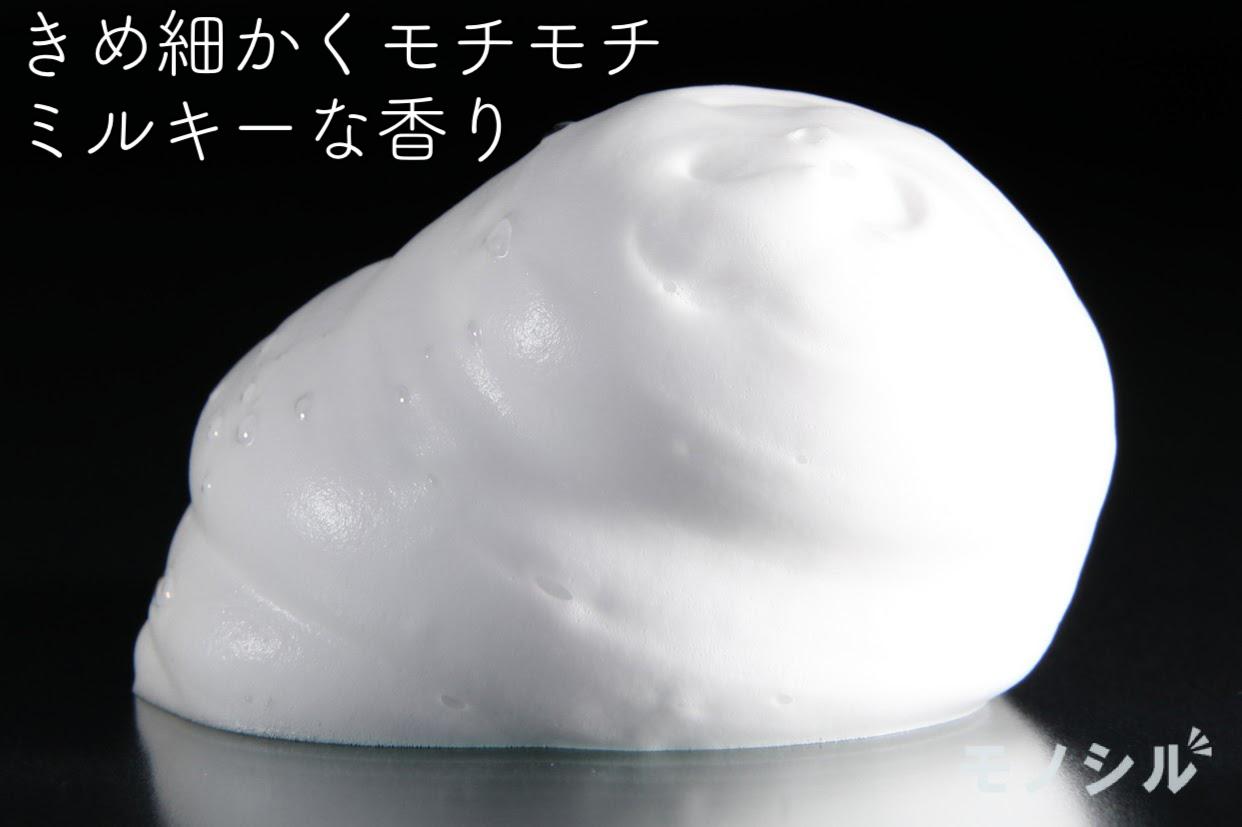 ルメント スパークリングオイルクレンジング&シャンプーの商品画像4 商品の泡立ち