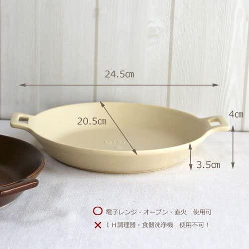 DISH&BAKER(ディッシュ&ベーカー) TOOLS  ツールズ ベージュの商品画像3