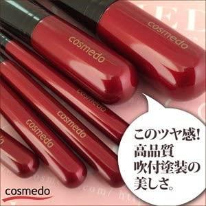 匠の化粧筆コスメ堂 熊野筆 トゥルーセレクション 8本セットの商品画像8