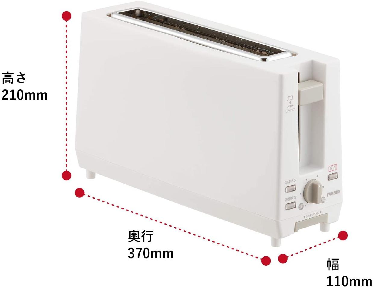 TWINBIRD(ツインバード) ポップアップトースター ホワイト TS-D404Wの商品画像8