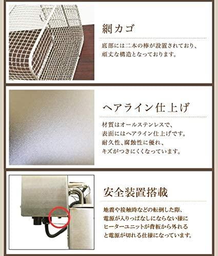 ダイシン商事(ダイシンショウジ) 電気フライヤー FL-DS6W シルバーの商品画像4