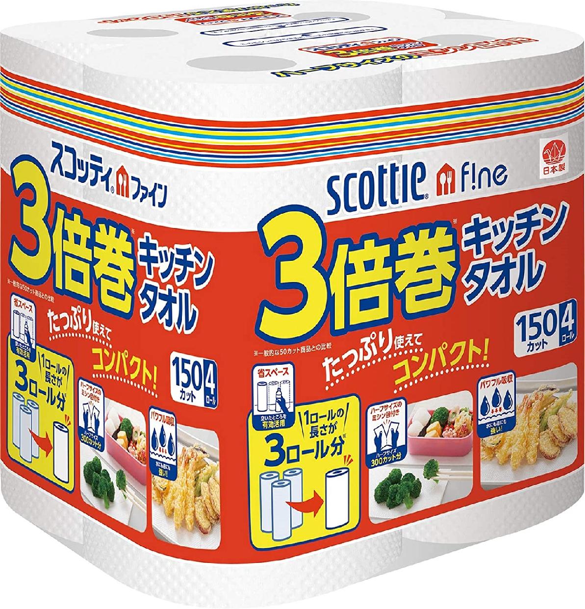 scottie(スコッティ) 3倍巻きキッチンタオルの商品画像2