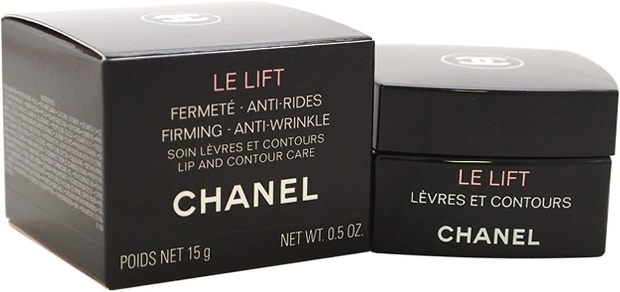 CHANEL(シャネル) LE LIFT LEVRES ET CONTEURの商品画像