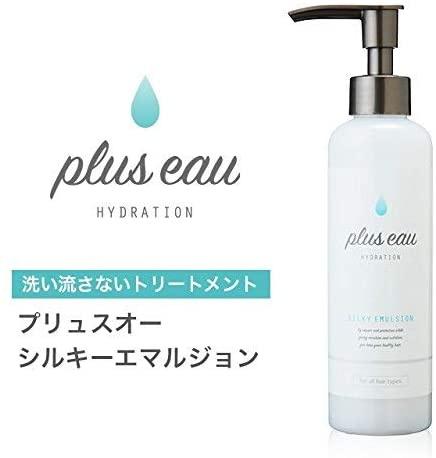 plus eau(プリュスオー) シルキーエマルジョンの商品画像2