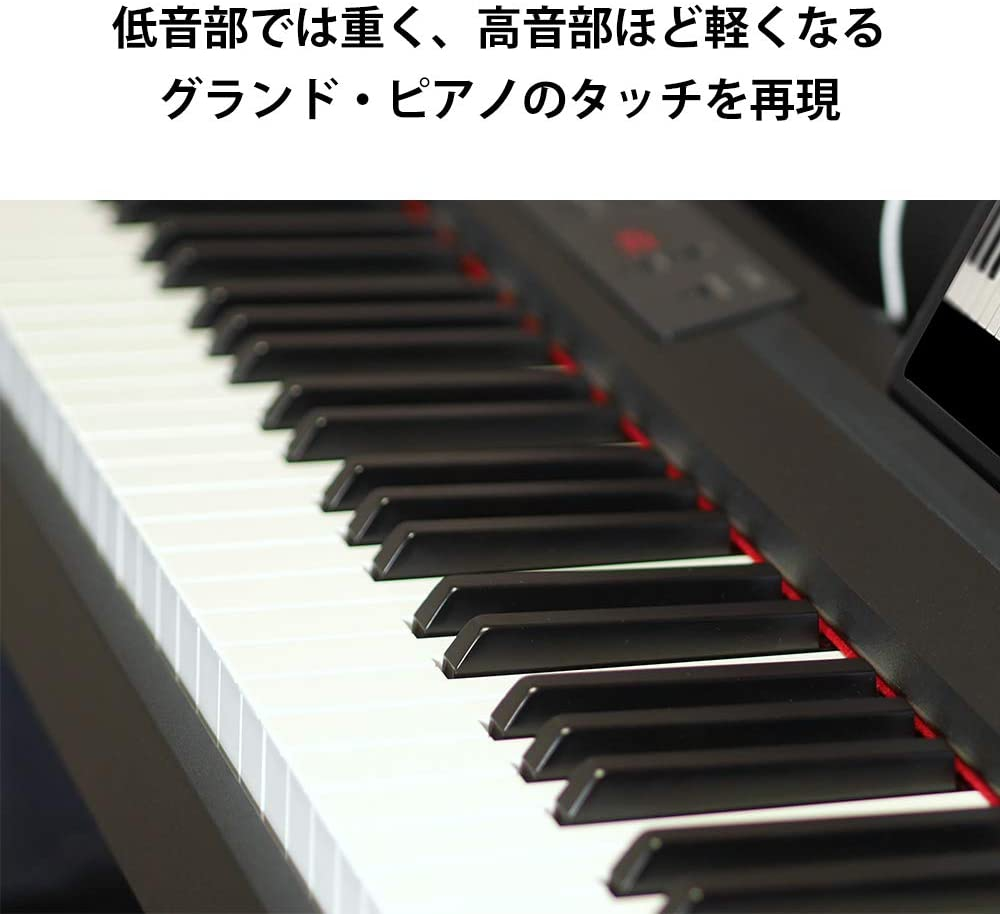 KORG(コルグ) LP-380の商品画像5