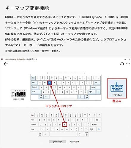 PFU Happy Hacking Keyboard Professional HYBRID Type-S PD-KB820BSの商品画像4
