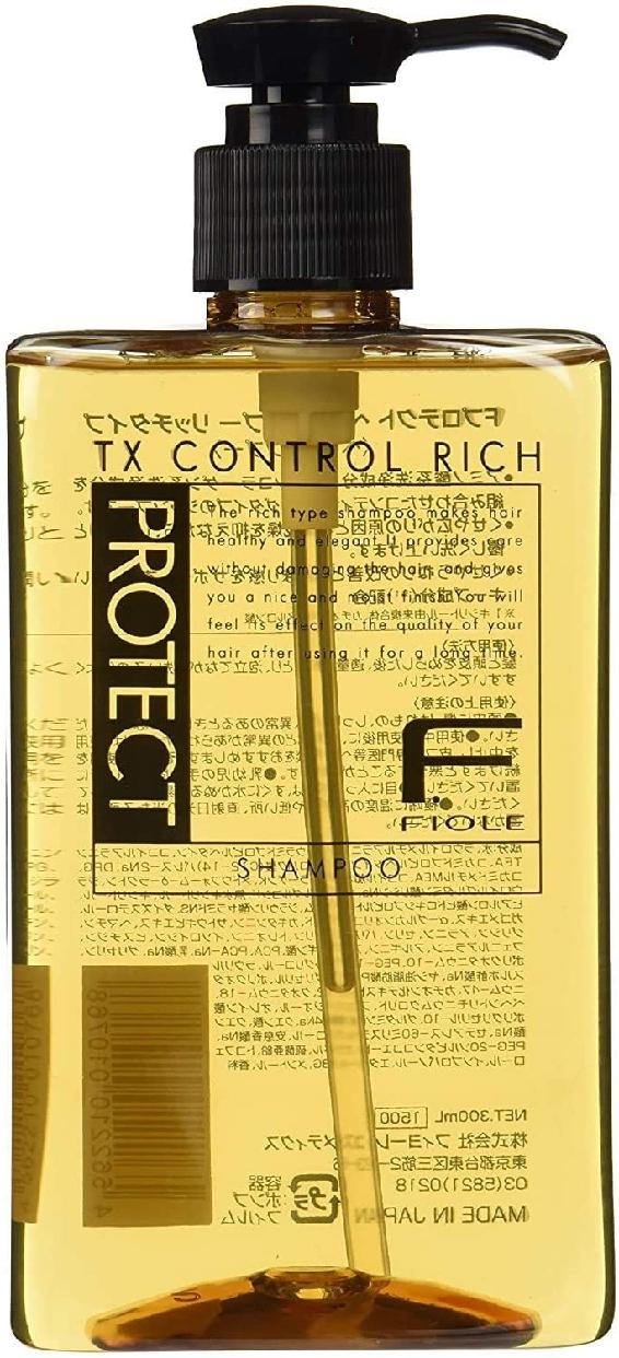 F.プロテクト(エフプロテクト) ヘアシャンプー リッチタイプ