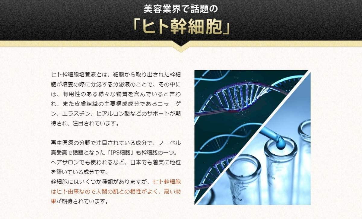 THE SCALP 5.0C(ザスカルプ ゴーテンゼロシー) スカルプローションの商品画像8