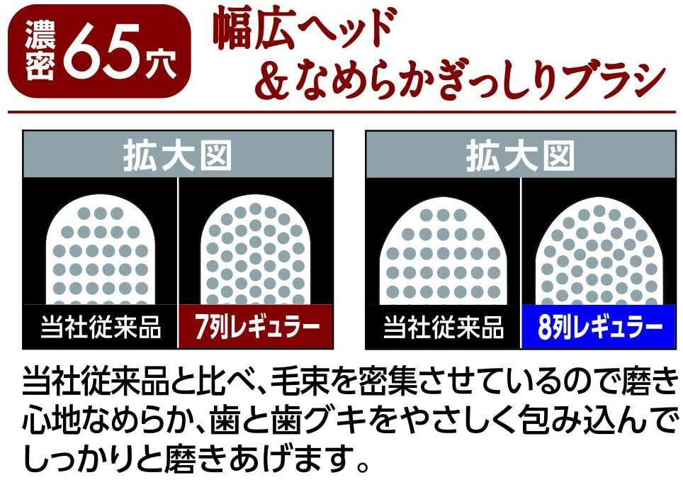 EBISU(エビス)ザ・プレミアムケア 7列レギュラー ふつうの商品画像3