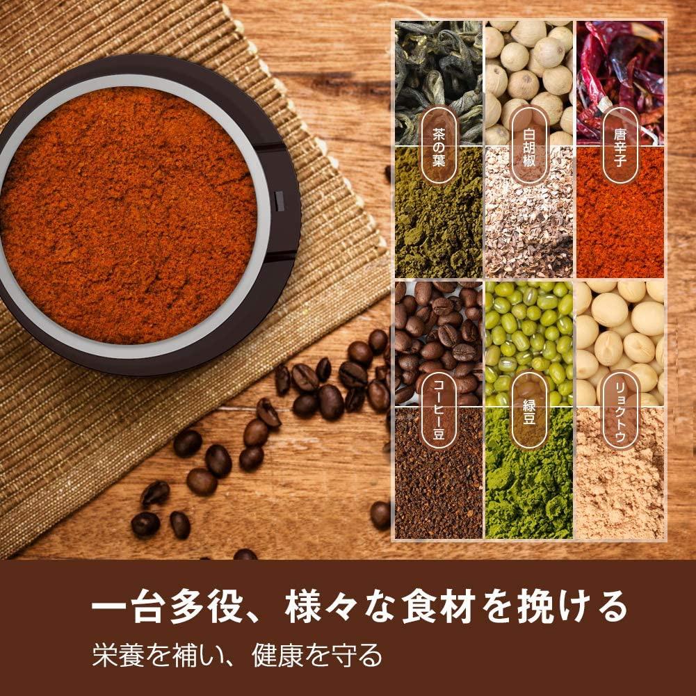 HadinEEon(ハディンイイオン) コーヒーミルの商品画像4