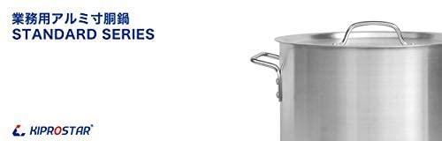 KIPROSTAR(キプロスター) 業務用アルミ寸胴鍋(蓋付)の商品画像7