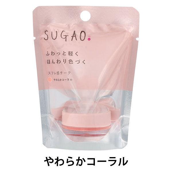SUGAO(スガオ)スフレ感チークの商品画像