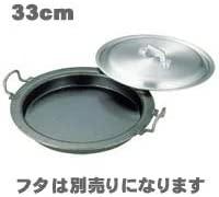 Style Kitchen(スタイルキッチン) ギョーザ鍋 鉄製 33cmの商品画像2