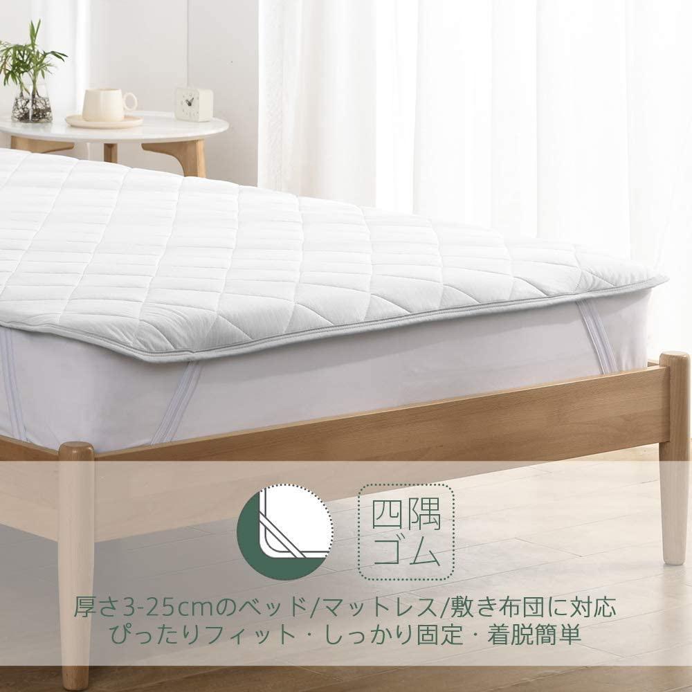 Kumori(クモリ) ひんやり敷きパッド SP-H-GR1の商品画像8