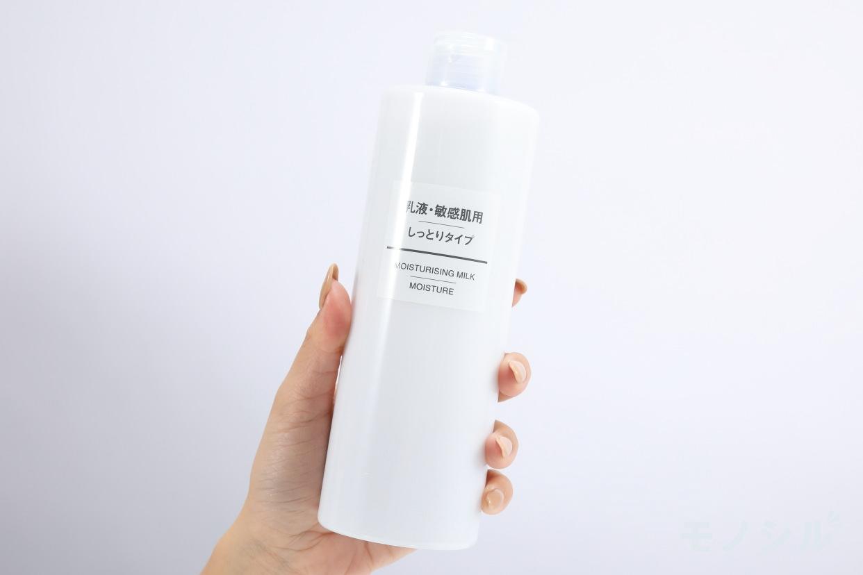 無印良品(MUJI) 乳液・敏感肌用・しっとりタイプの商品を手で持ったシーン