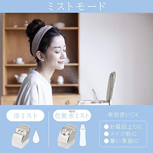 Panasonic(パナソニック) スチーマー ナノケア EH-SA0Bの商品画像3