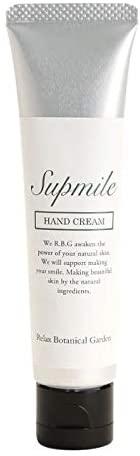 Supmile(サプミーレ) ハンドクリームの商品画像