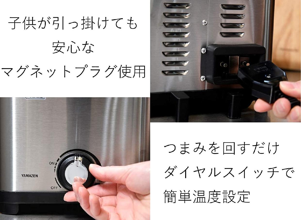 山善(YAMAZEN) 電気フライヤー  揚げ物の達人 YAD-F800(S)の商品画像3