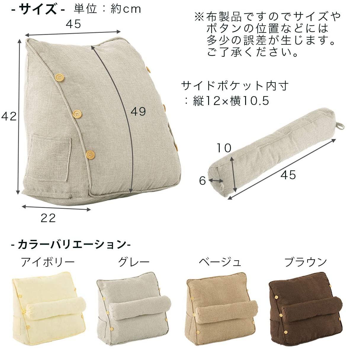 ぼん家具 三角クッションの商品画像6