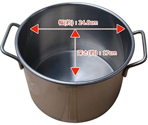 iimono117(イイモノイイナ) BIGサイズ ステンレス寸胴鍋/寸胴 業務用寸胴鍋 (8L)の商品画像2