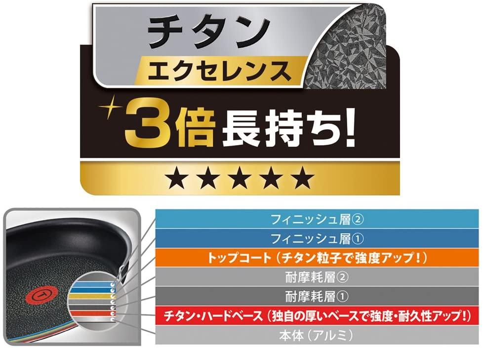 T-fal(ティファール) IHルビー・エクセレンス フライパンの商品画像2