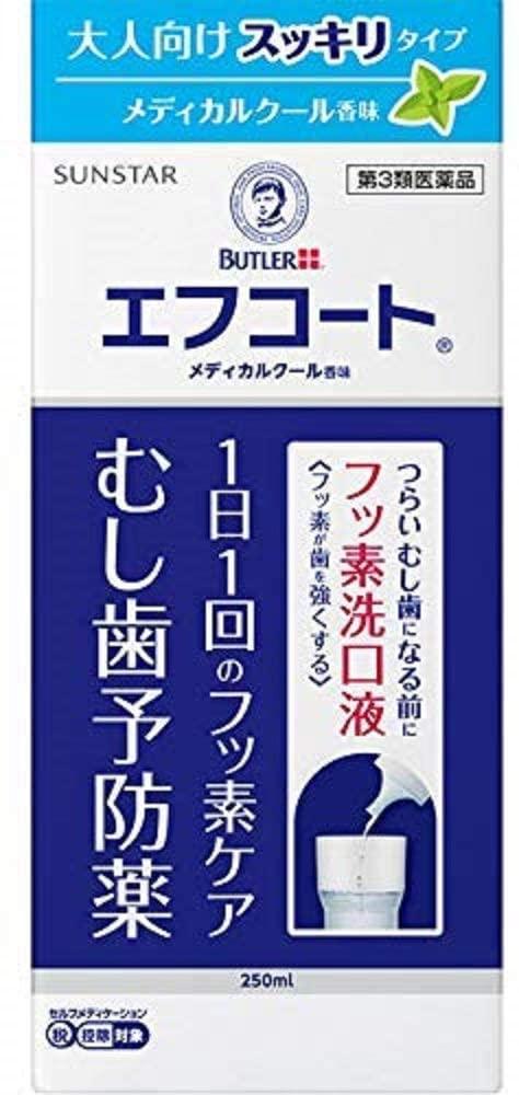 SUNSTAR(サンスター) エフコート メディカルクール香味の商品画像