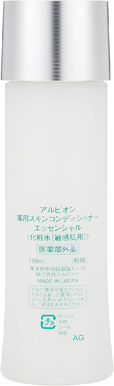 ALBION(アルビオン) 薬用スキンコンディショナー エッセンシャルの商品画像13