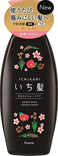 いち髪(ICHIKAMI) なめらかスムースケア コンディショナー