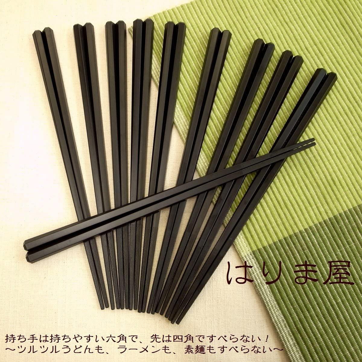 はりま屋(ハリマヤ) すべらない箸 10膳セット 22.5cmの商品画像2