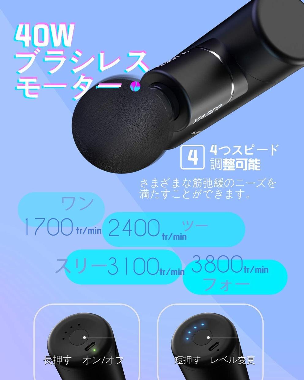 YABER(ヤーバー) 電動ドリル リカバリーボールの商品画像4