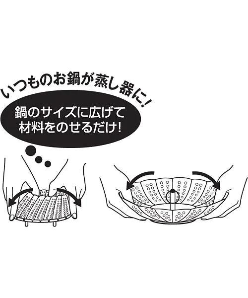 NITORI(ニトリ) ステンレス蒸し器(18-28cm)の商品画像8