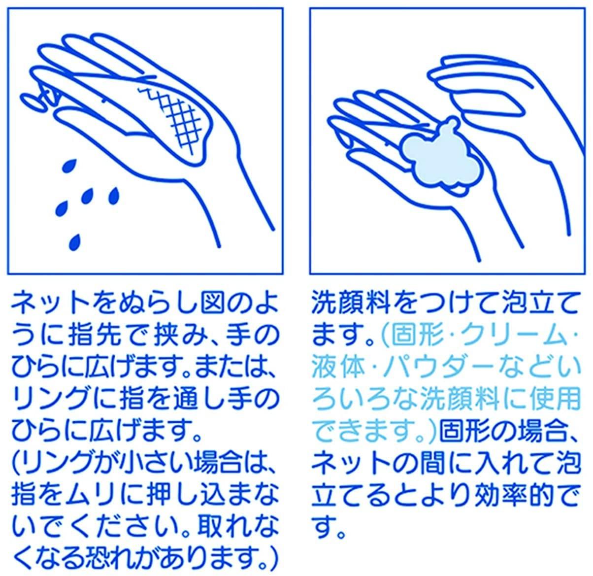 小久保工業所(こくぼこうぎょうしょ)ホイップ洗顔の商品画像6
