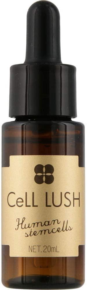 BRAIN COSMOS(ブレーンコスモス)セルラッシュ美容液の商品画像2